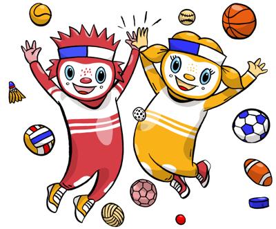 Bildergebnis für Freiwilliger Schulsport